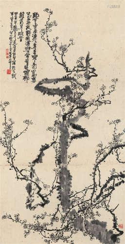 黄秋园(1914~1979) 1974年作 墨梅图 立轴 纸本水墨