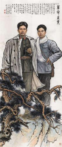 彭友善(1911~1997) 1981年作 革命之交 立轴 纸本设色