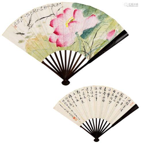 唐云(1910~1993) 1945年作 夏荷·书法 成扇 纸本设色