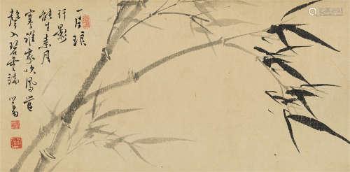 溥儒(1896~1963) 风竹图 镜芯 纸本水墨
