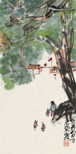 陈子庄(1913~1976) 1971年作 上学图 镜芯 纸本设色