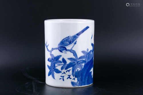 A Chinese BlueAnd White Porcelain Brush Pot