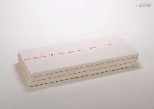 1994年五尺单宣 (三刀)