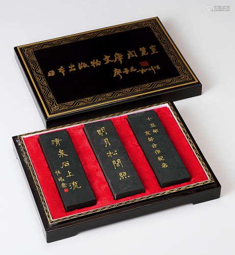 日本出版物文库阅览室制墨