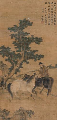 林嗣昌(清) 相马图 镜心 设色绢本