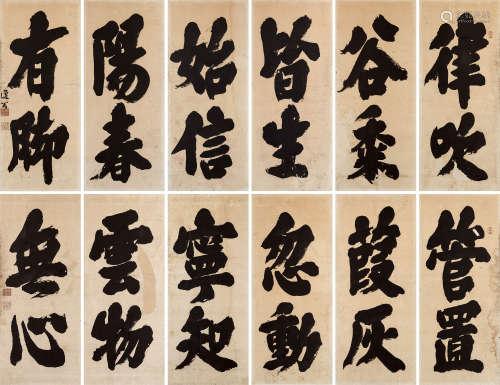 佚名 楷书六扇 屏风 对屏 水墨纸本