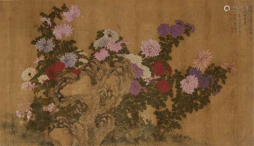 恽冰(清) 1812年作 菊寿 横幅 设色绢本