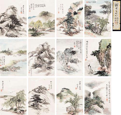 程雪笠(清) 山水 (十二帧) 册页 设色纸本