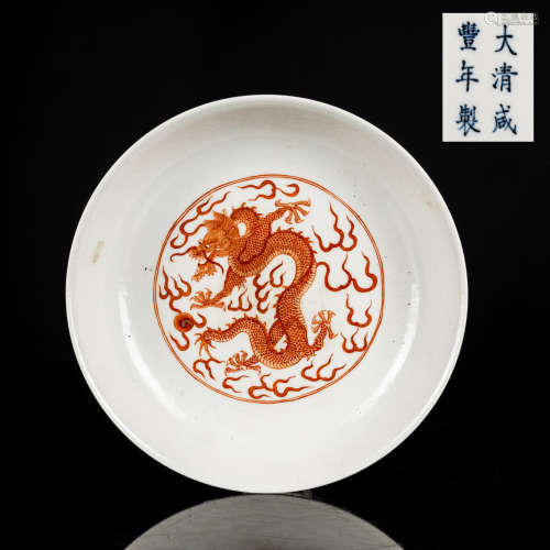 19th Antique Coral-Red Plate