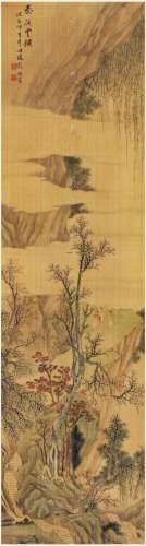 彭旸 秦岭云横 设色绢本 立轴