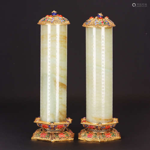 CHINESE PAIR OF WHITE JADE INCENSE CONTAINERS