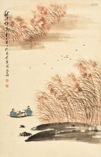 YA MING: INK AND COLOR ON PAPER PAINTING 'LANDSCAPE SCENERY'