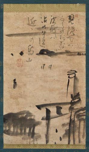 仙厓 江上人物图 纸本