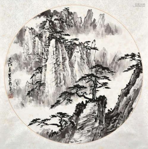 董寿平 山水图 纸本