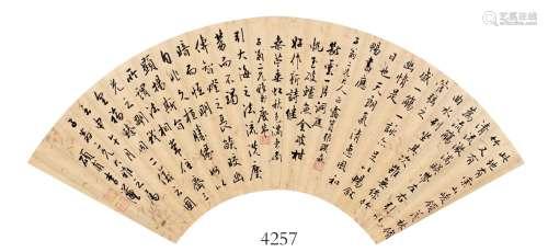 李瀛生 书法 纸本 扇面