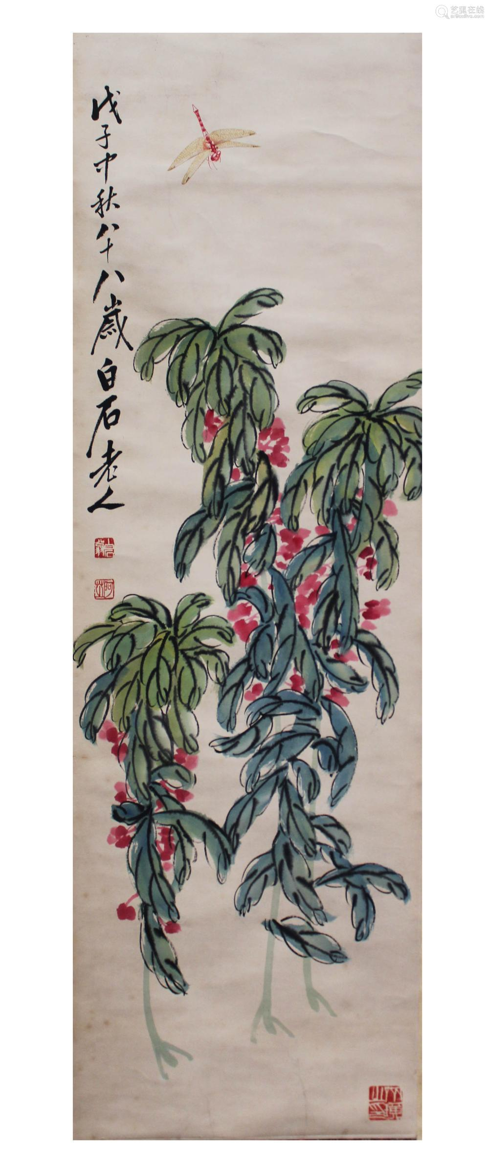Chinese Scroll Painting-【Deal Price Picture】