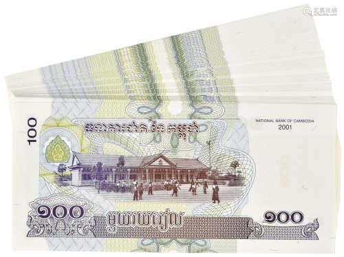 柬埔寨紙鈔 4306201-300  連號共100張