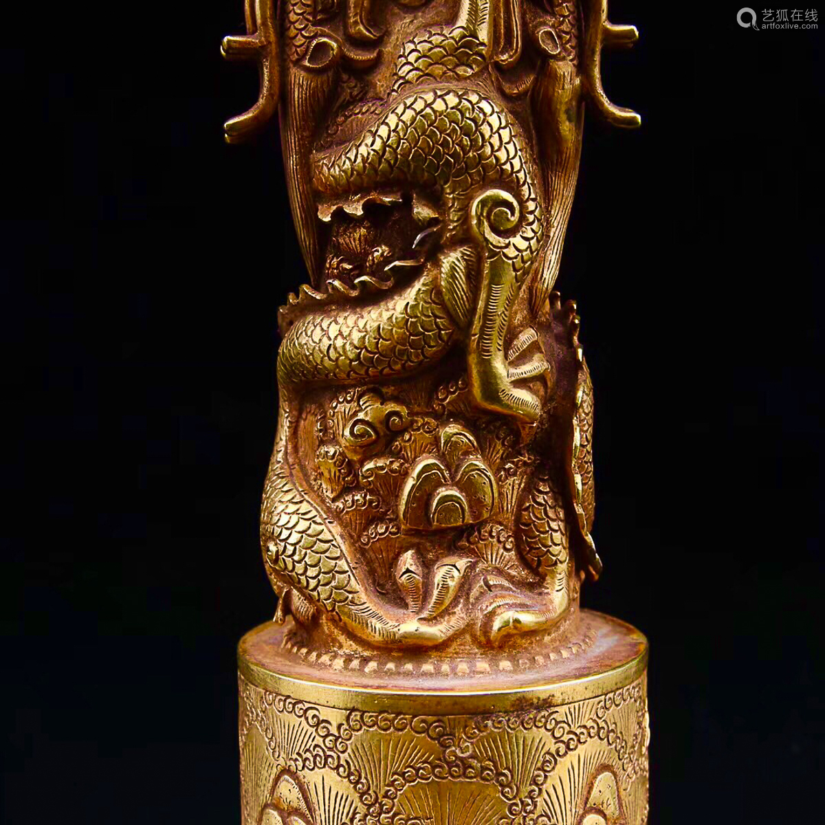10-11TH CENTURY, A DRAGON&PHOENIX DESIGN STAMP, LIAO DYNASTY