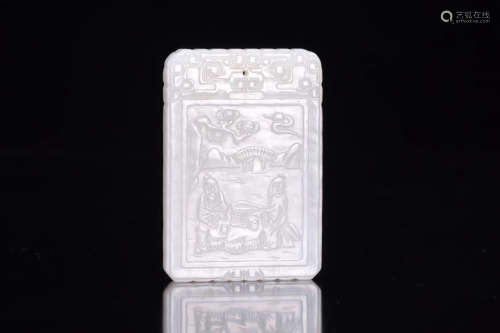 A HETIAN WHITE JADE CARVED PENDANT