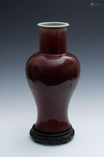 Chinese Red Glazed Vase w/ Stand, 19th Century