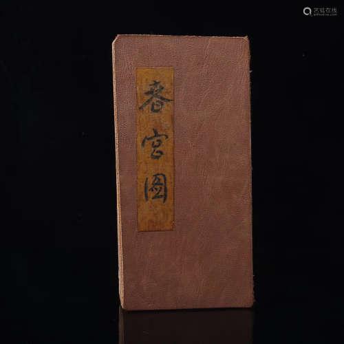 20TH CENTURY, A PORNOGRAPHY DIAGRAM BOOKLET, CHUANGHUI PERIOD(1949-1966)