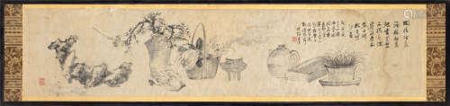 王冶梅(清) 1878年作 清供图 横匾 水墨纸本