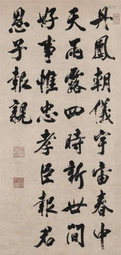 顺治帝(清) 行书诗 立轴 水墨纸本