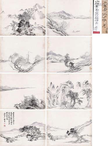 黄易 山水八题 册页 水墨纸本