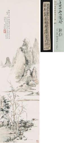 沈学巢 徐亦匋 1930年作 秋林晓霁图 立轴 设色纸本