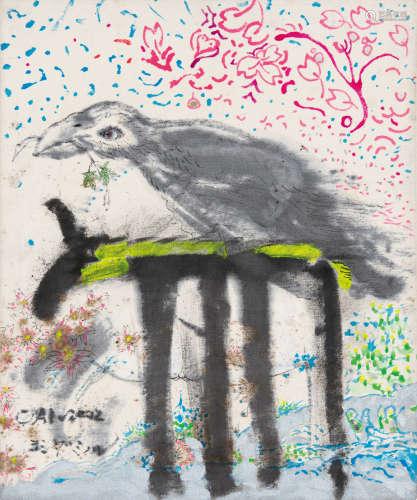 吉田稔(1935~2010) CAI2002 混合材料 棉布