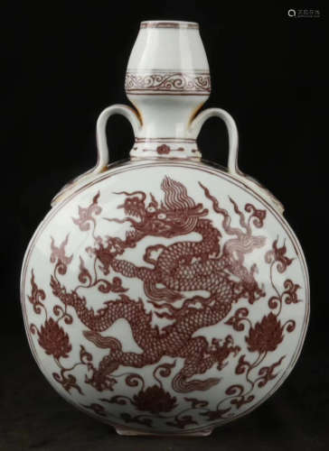 A DRAGON PATTERN UNDERGLAZE RED DOUBLE-EAR VASE