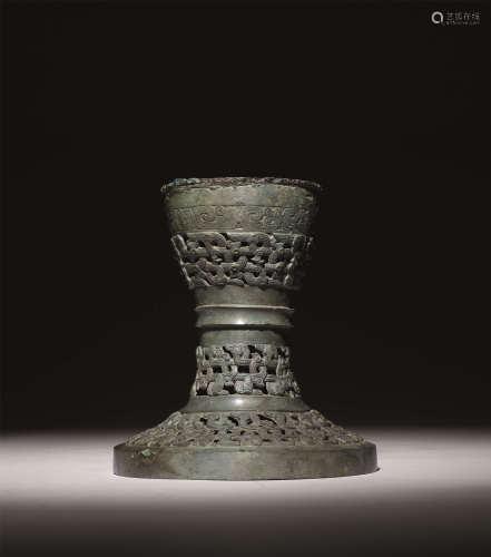 春秋 青铜镂空豆脚部