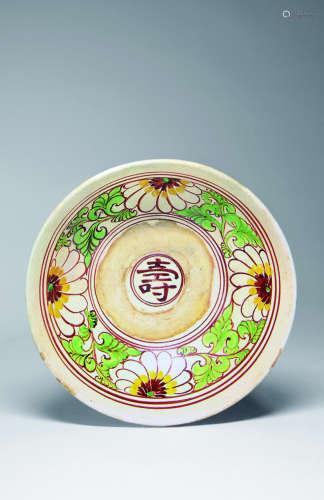 宋-元 定窑彩绘寿字碗
