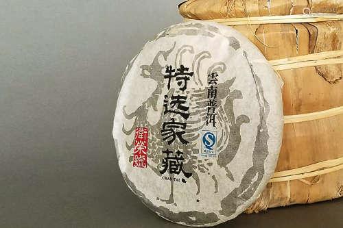 2008年 昌泰卫荣号特选家藏熟茶 两饼