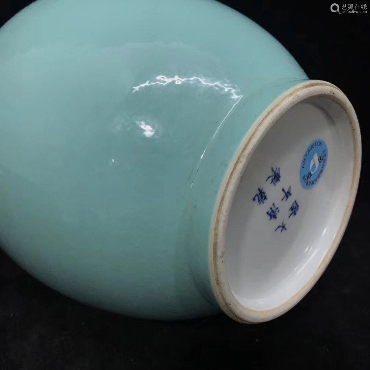 17-19 CENTURY, A PAIR OF GREENISH-BLUE COLOUR VASE, QING DYNASTY