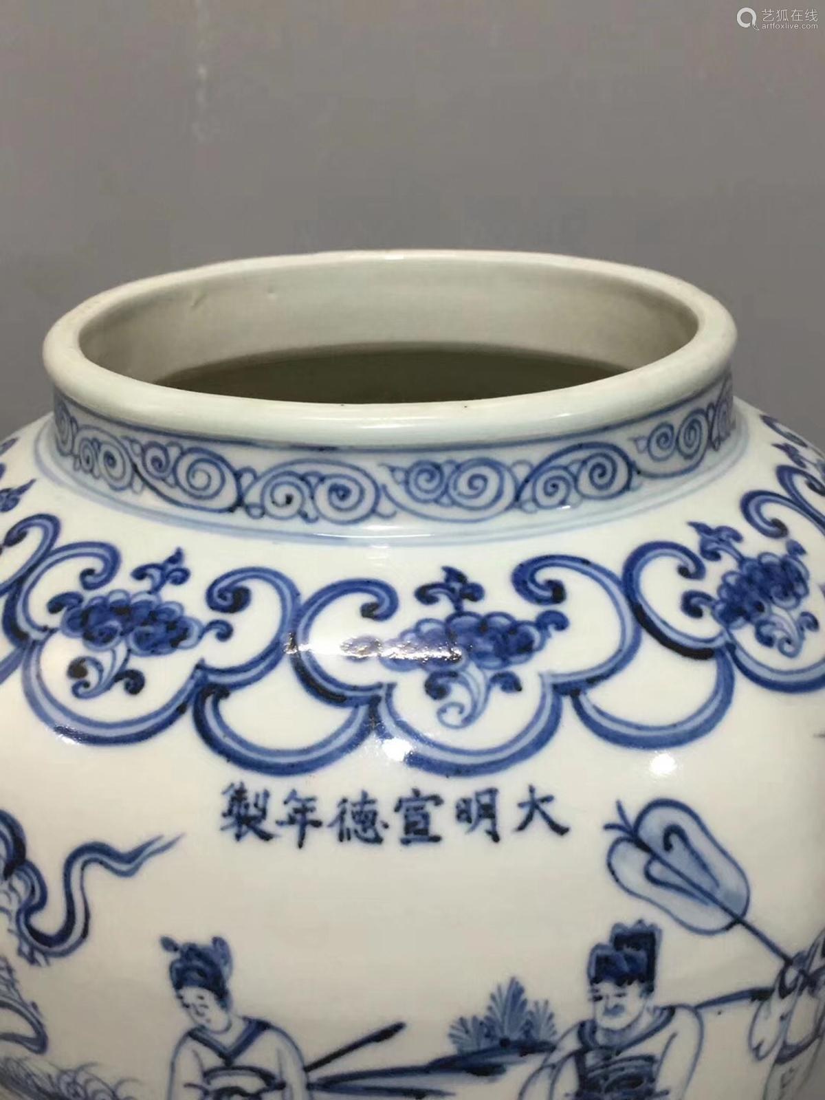 A BLUE&WHITE STORY DESIGN JAR