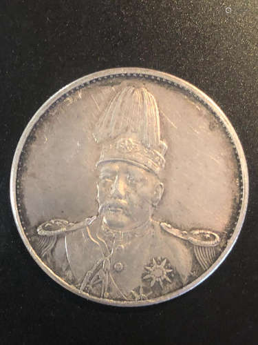 A SILVER COIN, THE REPUBLIC OF CHINA