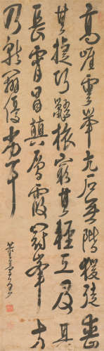 董其昌(1555~1636) 书法 立轴 水墨纸本
