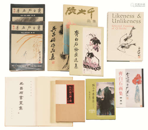 《吴昌硕画赞》等 吴昌硕 齐白石 张大千三大名家早期画册 十册