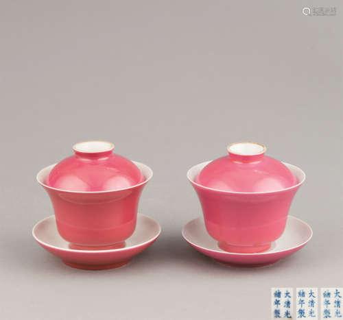 清代 胭脂红釉盖碗 (一对)