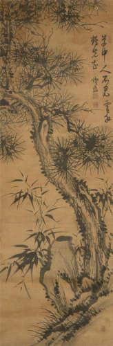 铁嵒(1789~1871) 松竹 立轴 水墨绫本