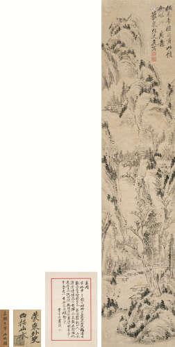 奚冈(1746~1803) 白描山水 立轴 水墨纸本