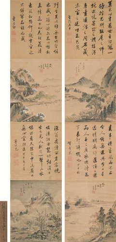 麓台 曹鸿勋 鲁琪光 金门居士 贺寿慈 山水 书法 双幅 立轴 水墨/设色纸本