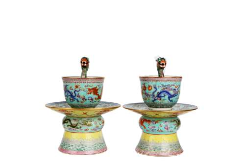A Pair Of Famille-Rose Porcelain Cups