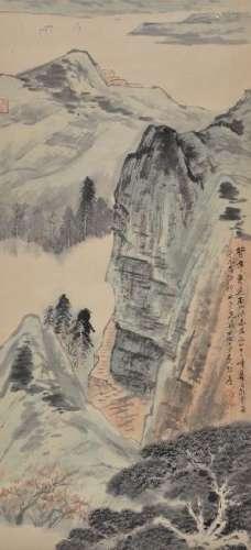 Attributed to Zhang Daqian (1899-1983)