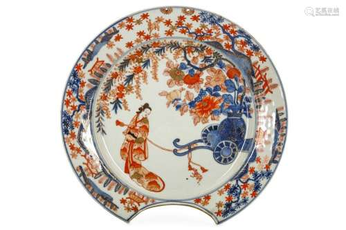 AN IMARI BARBER'S BOWL. Possibly 19th Century.