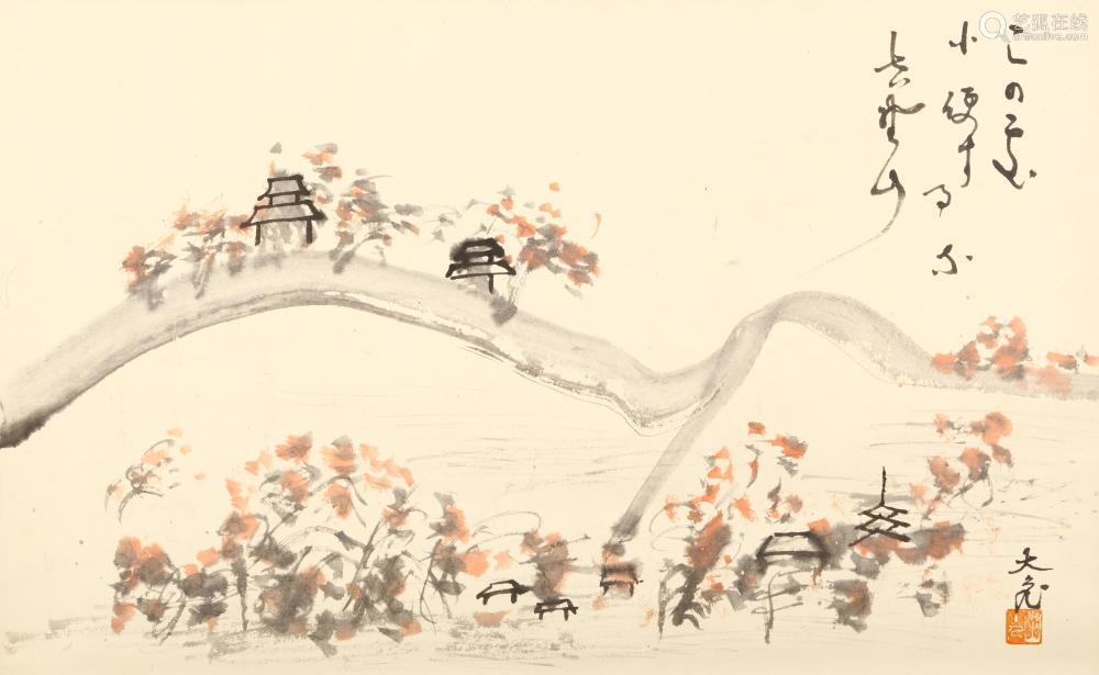 A HANGING SCROLL. Tachibana Daiki (1898 -2005). Hu