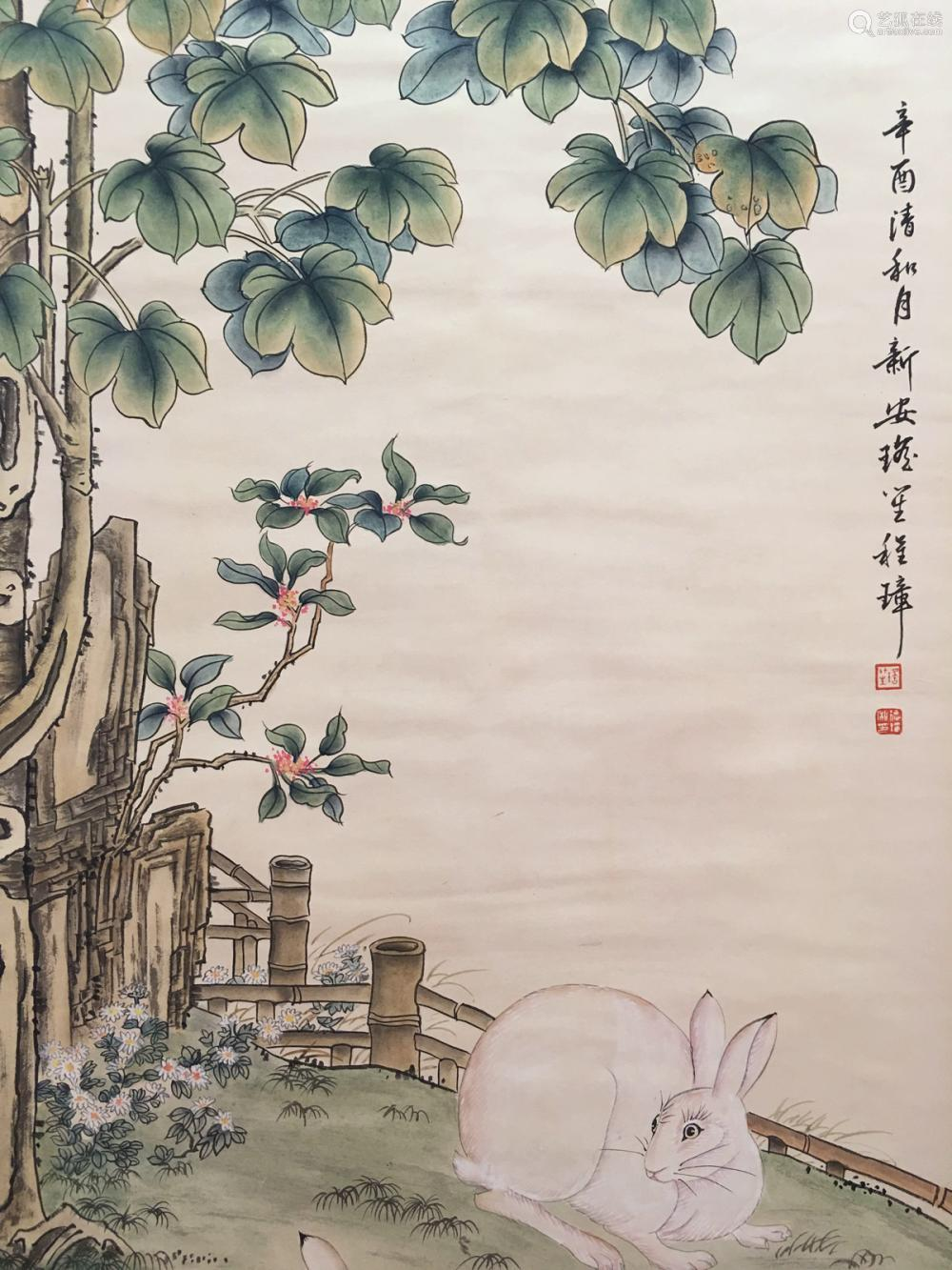 Chinese Hanging Scroll Of Flower And Rabbit With Cheng Zhang's Sign