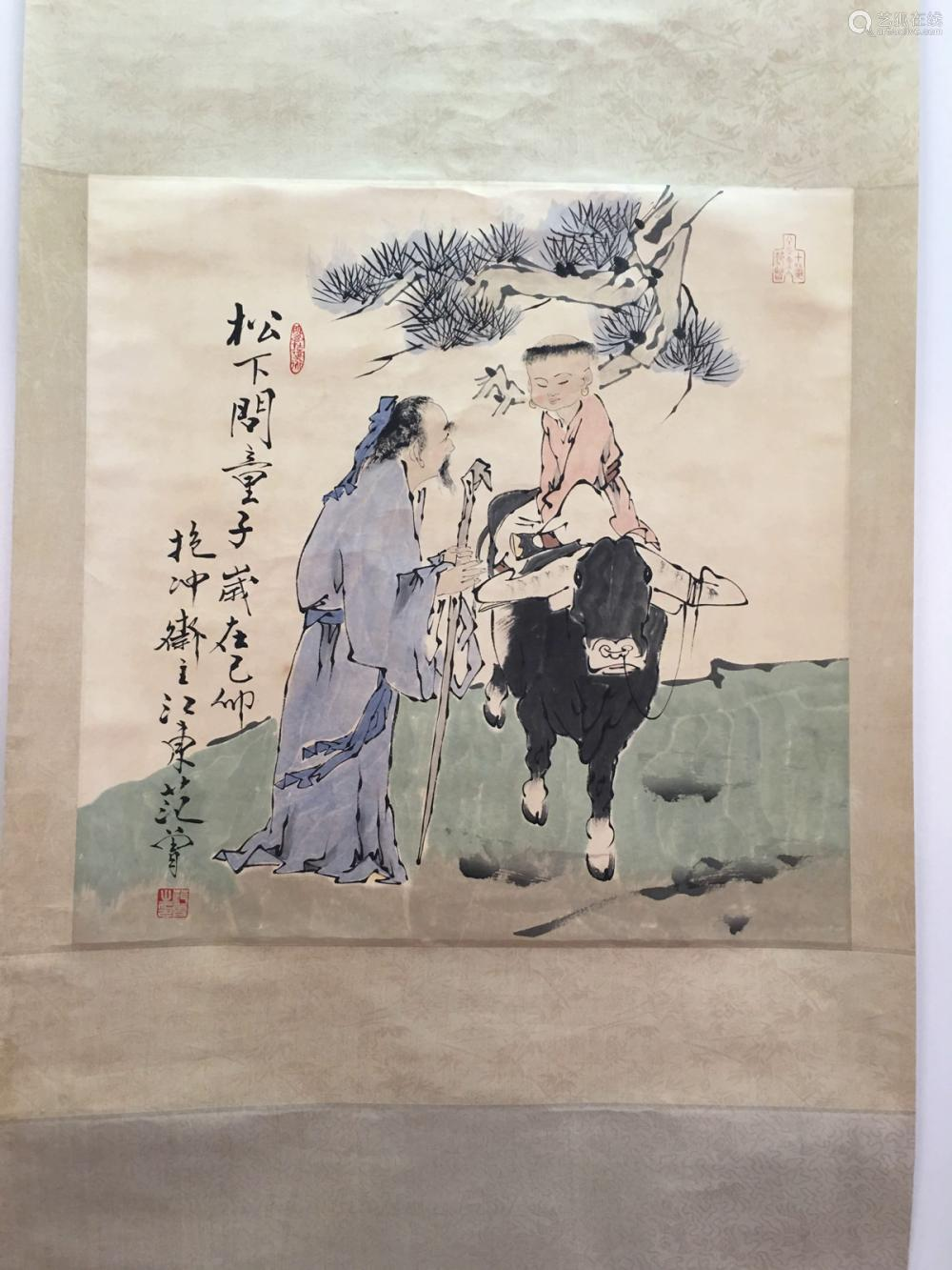 Chinese Hanging Scroll Of Figures With Fan Zeng's Sign