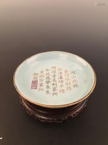 Chinese Gilt Ru Ware Dish With Xuan He Mark